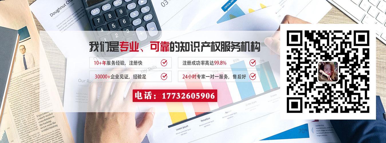 荆州商标注册代理费用合理