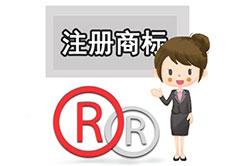 最新荆州商标注册新闻